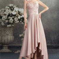 robe de soirée tenuesdesoiree.com